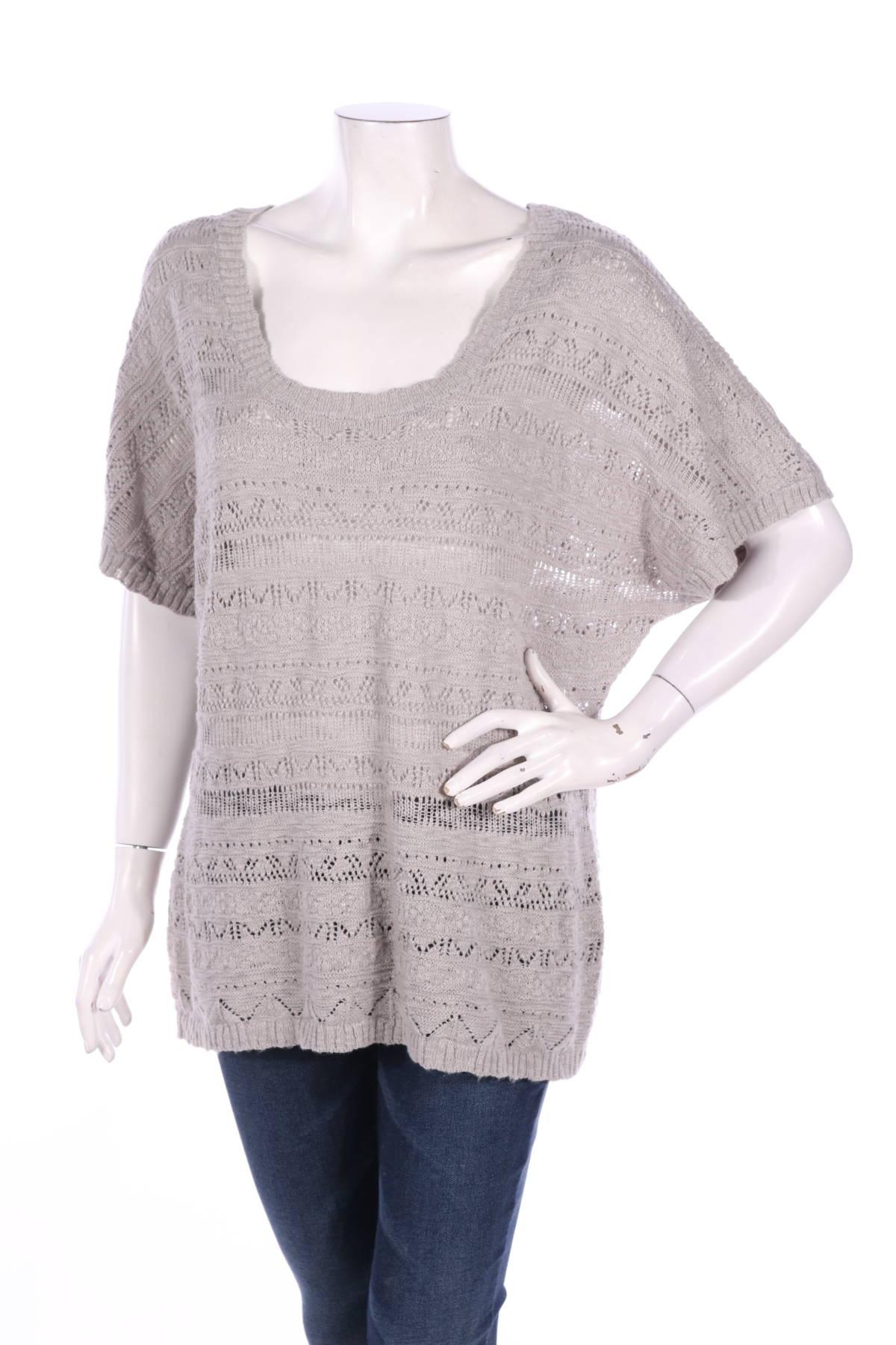 Пуловер ANDREA1