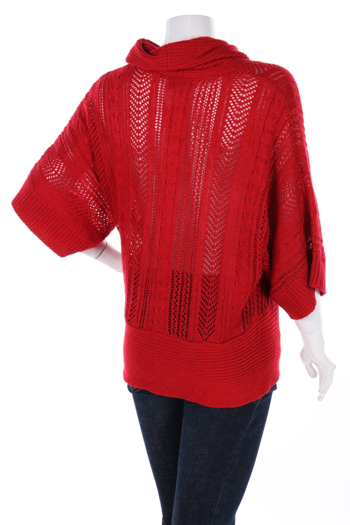 Пуловер с поло яка A.N.A2