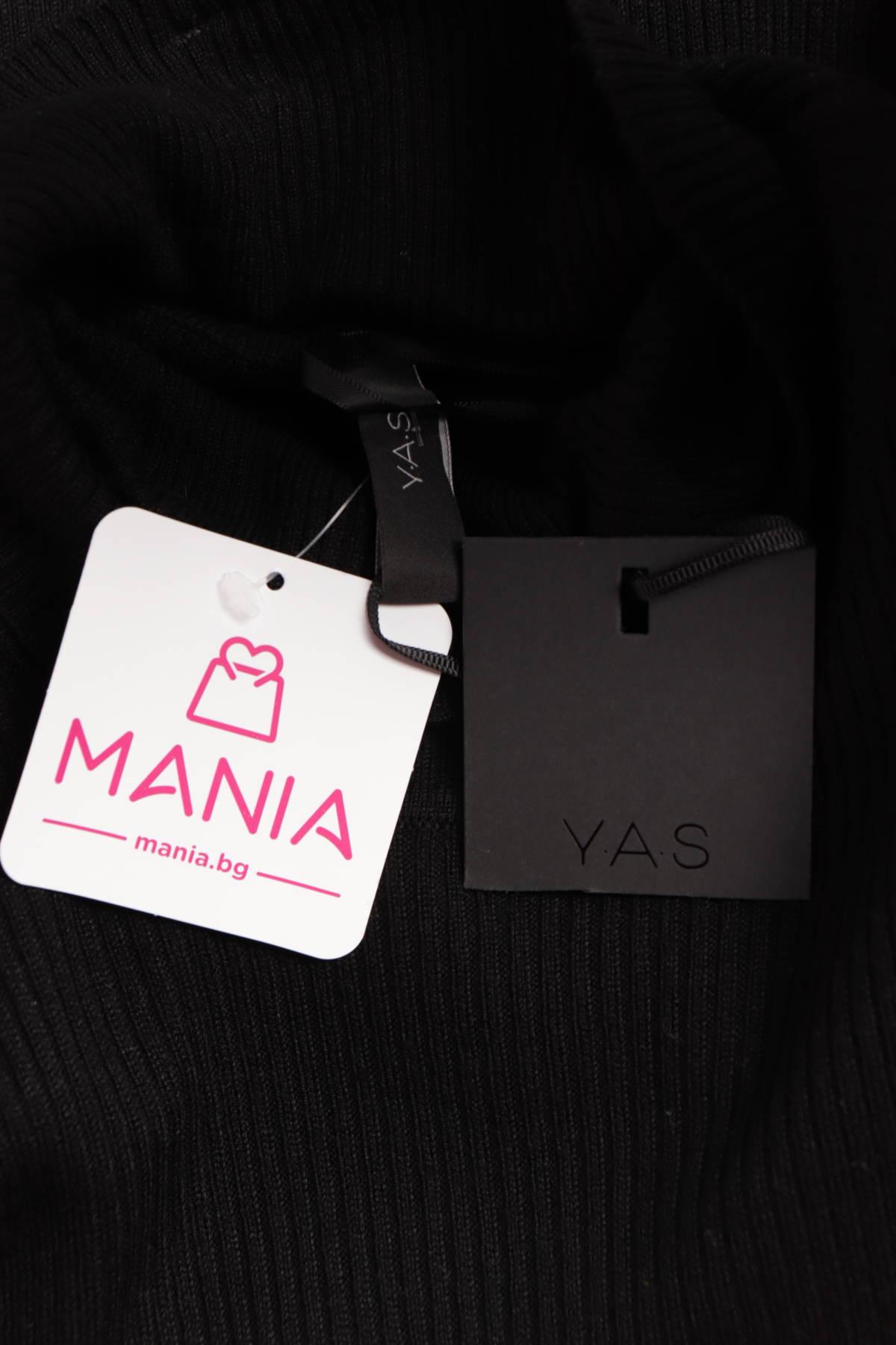 Ежедневна рокля Y.A.S3