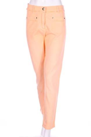 Панталон Caroline Biss1