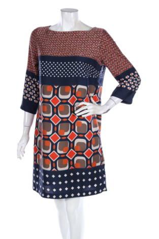 Ежедневна рокля Promod