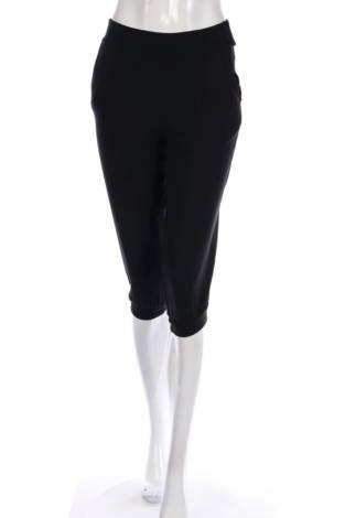 Спортен панталон Cubus