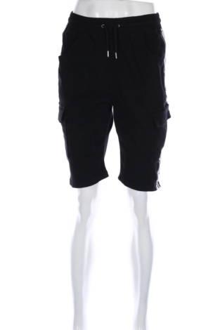 Къси панталони SIK SILK
