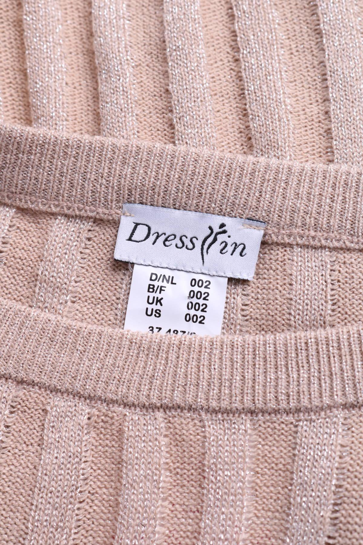 Пуловер DRESS IN3