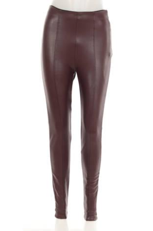Кожен панталон NEW LOOK