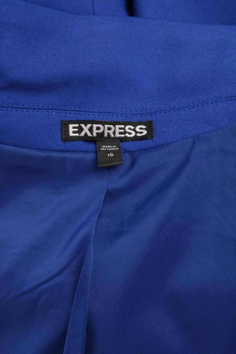 Сако Express3