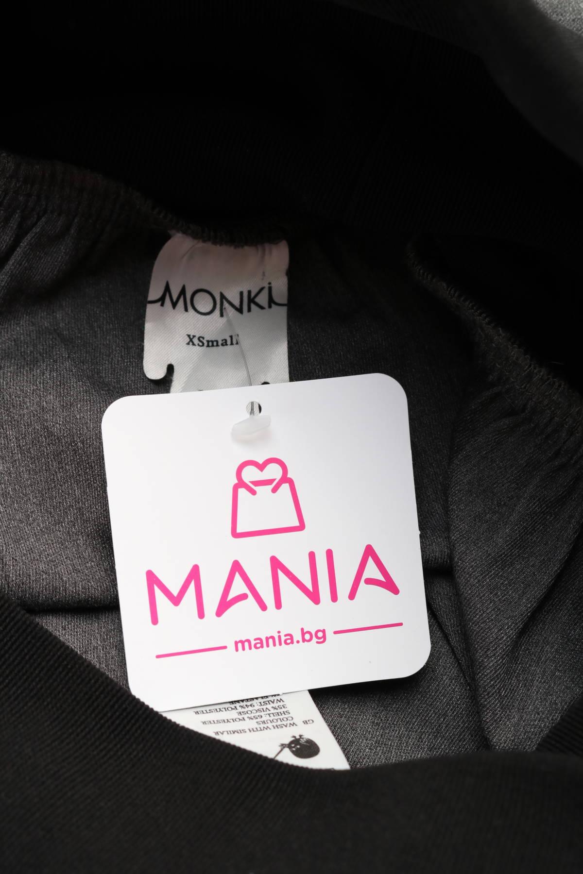 Пола за бременни MONKI3