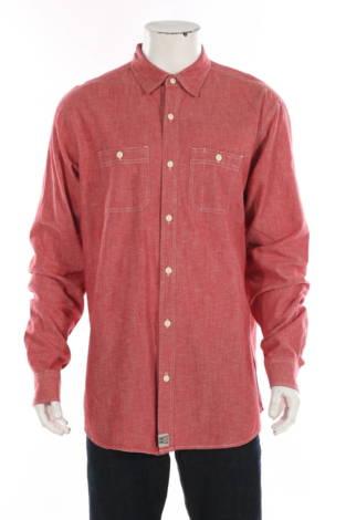 Риза Old Navy1