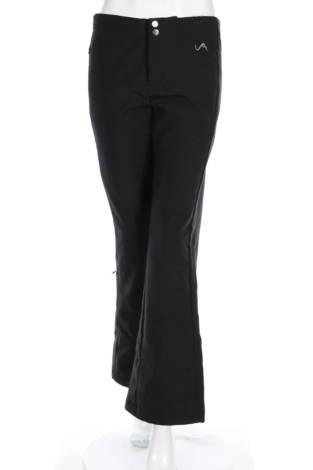 Панталон за зимни спортове Vertical'9