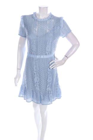 Официална рокля Naf Naf