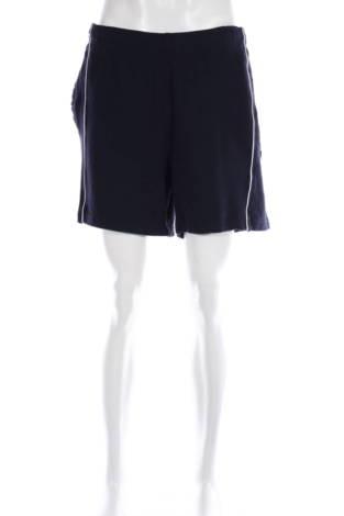 Спортни къси панталони H2O