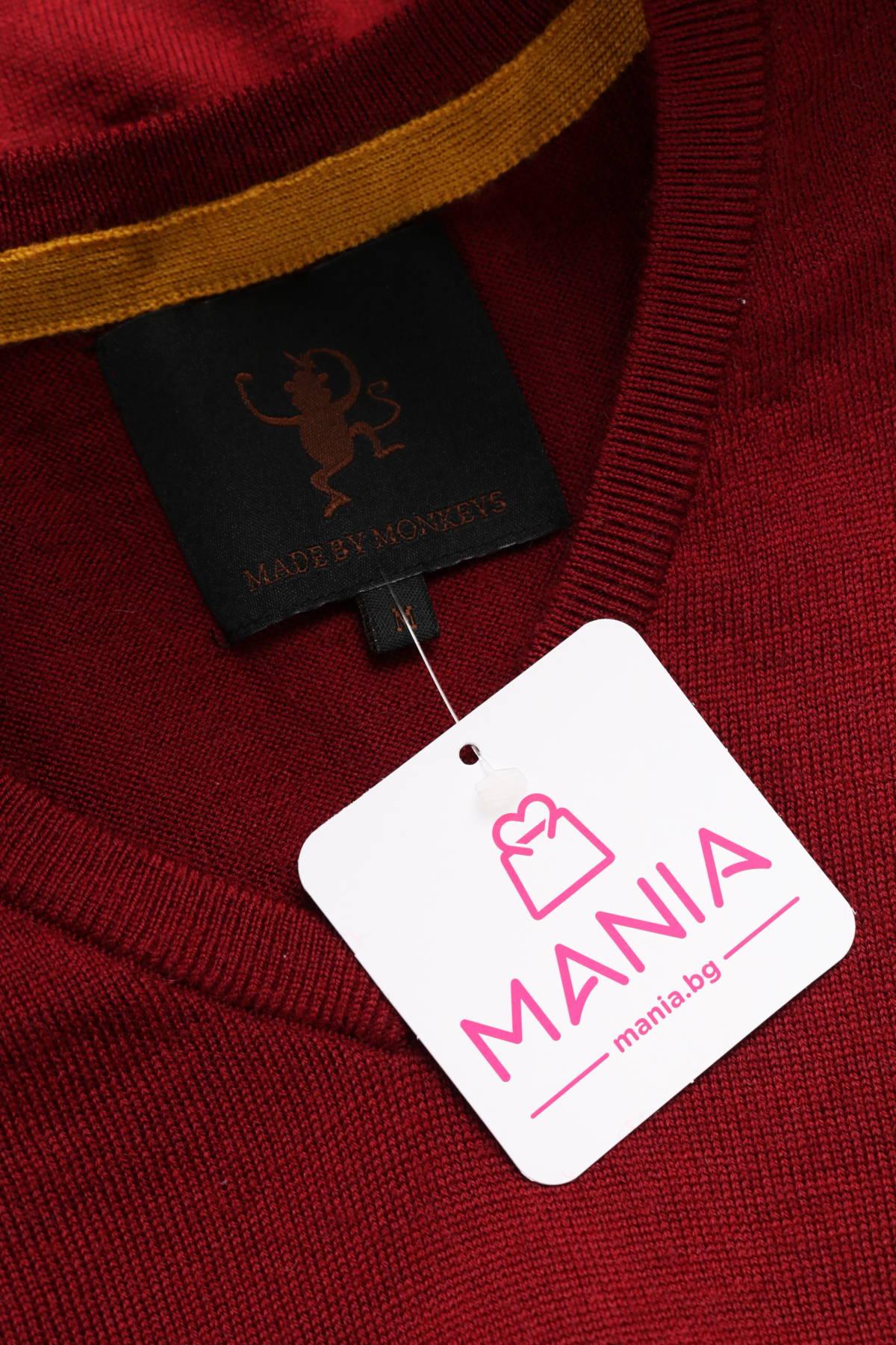 Пуловер MADE BY MONKEYS3