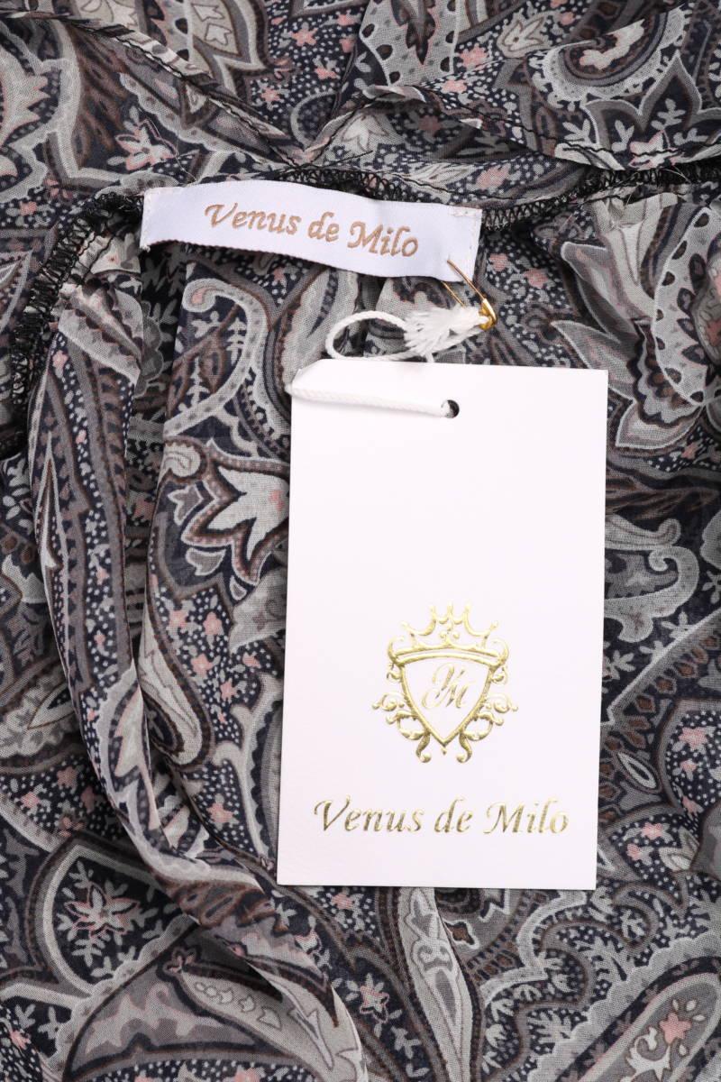 Туника Venus De Milo3
