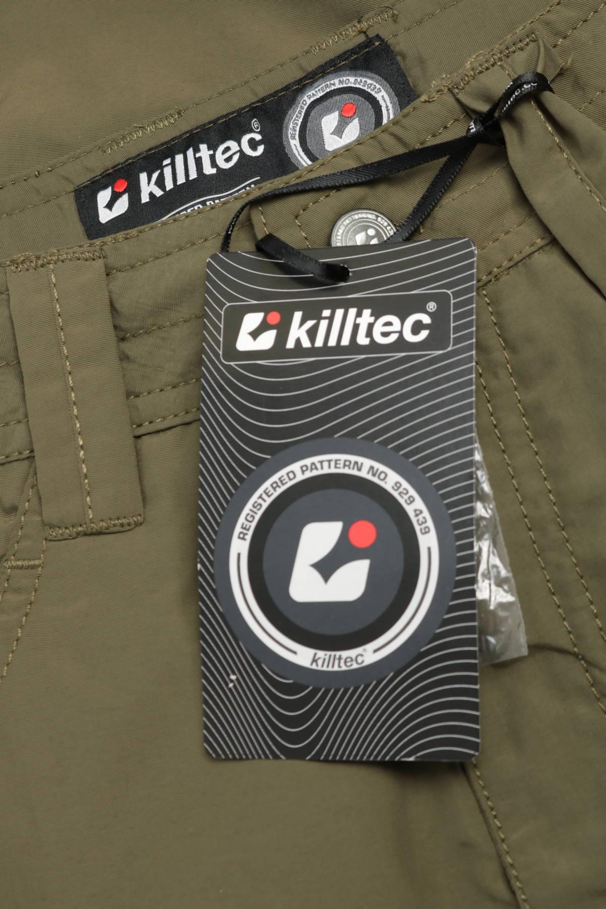 Детски панталон KILLTEC3