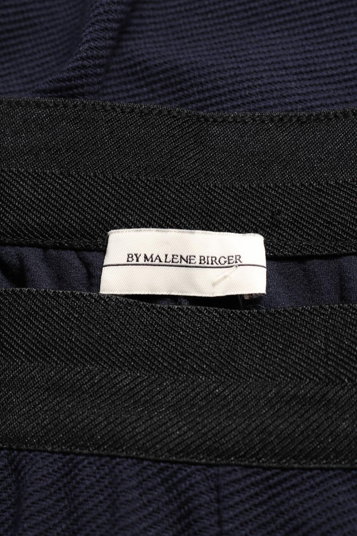 Панталон By Malene Birger3