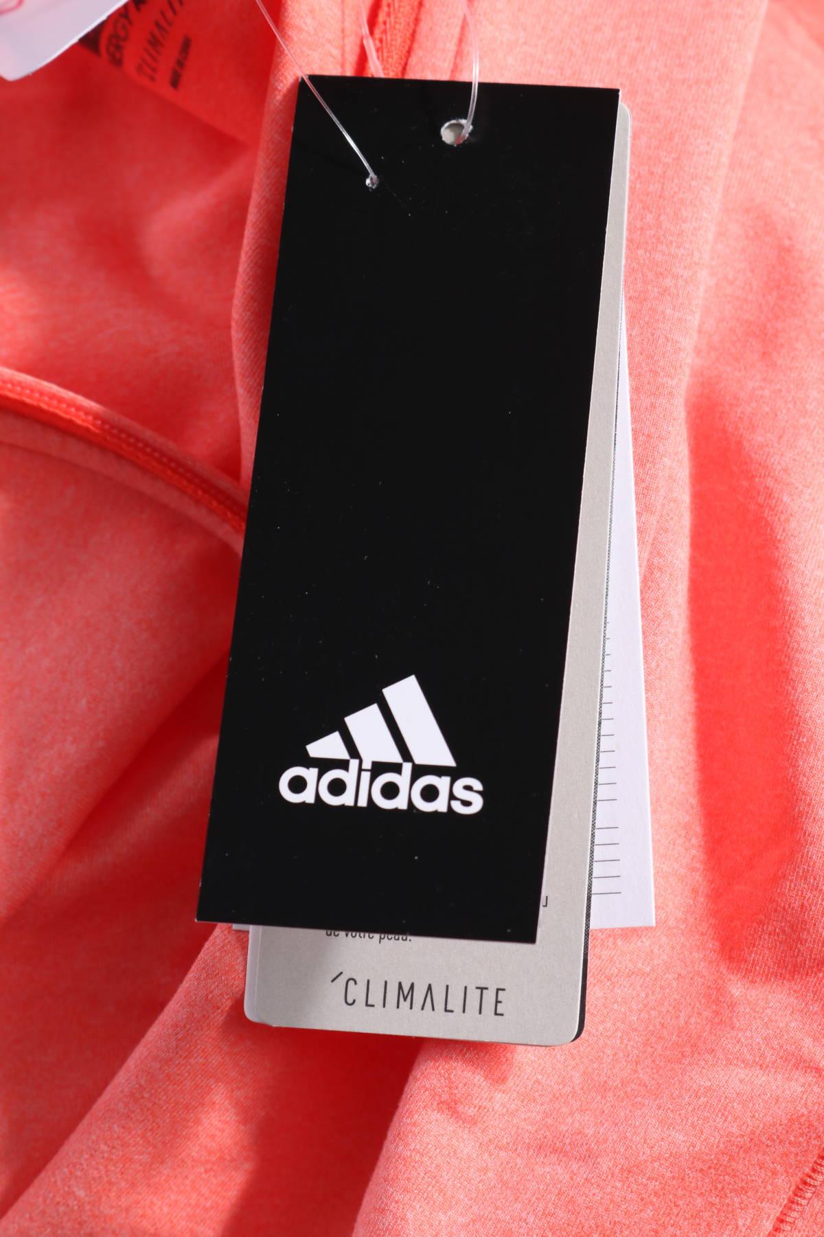 Спортна блуза Adidas3