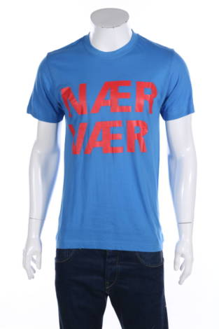 Тениска с щампа Tiger