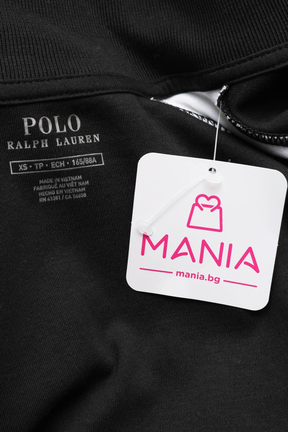 Спортно горнище Polo By Ralph Lauren3
