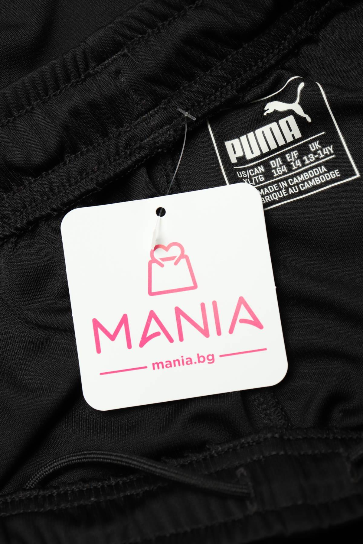 Детски къси панталони PUMA3