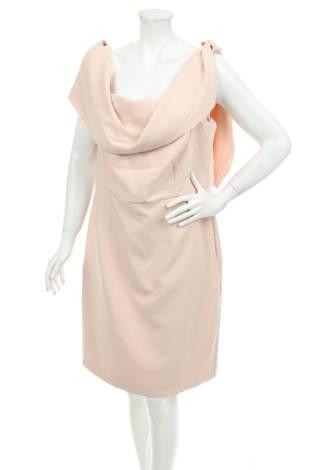 Официална рокля NEW LOOK