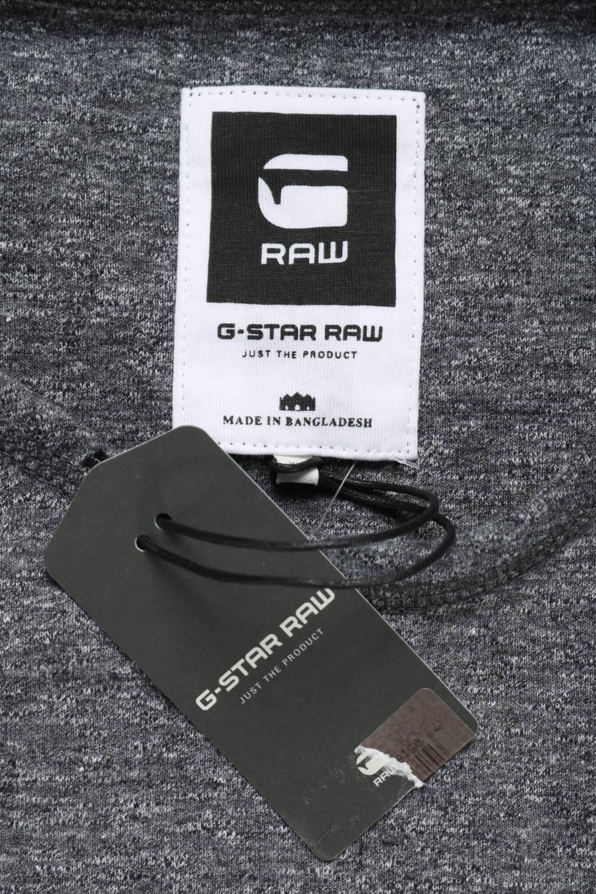 Тениска G-Star Raw3