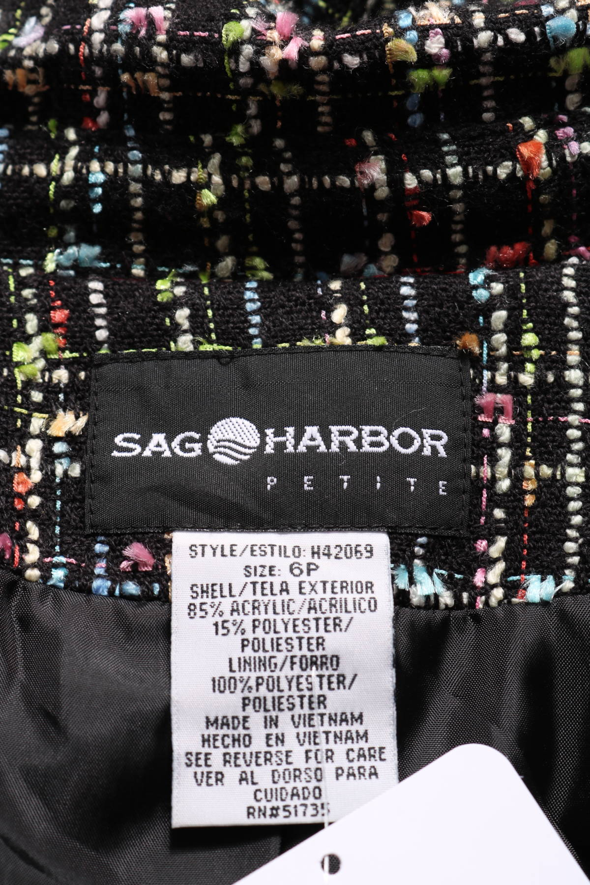 Сако SAG HARBOR3