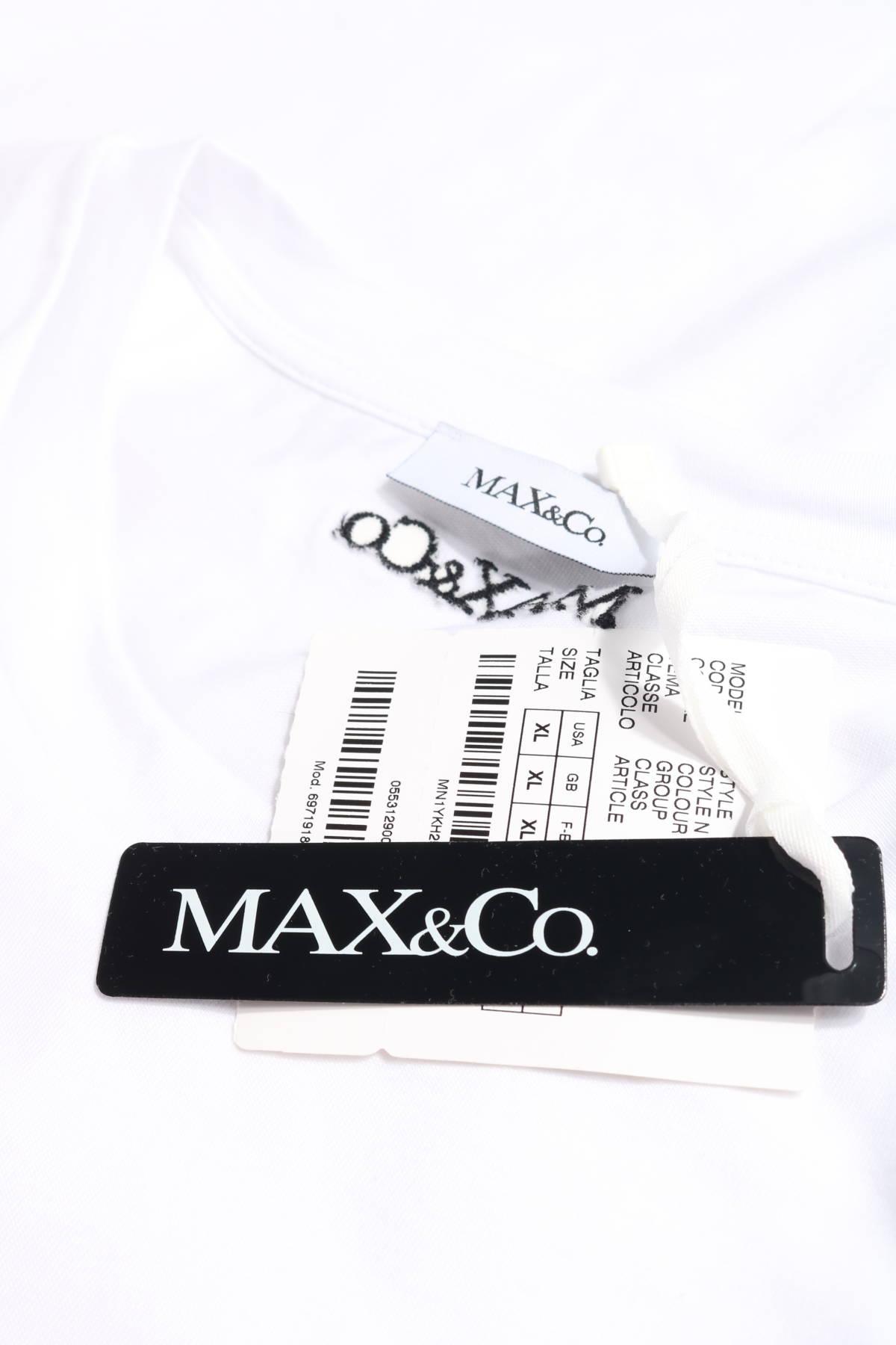 Тениска с щампа Max&Co.3