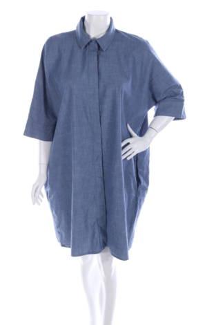 Ежедневна рокля Cos