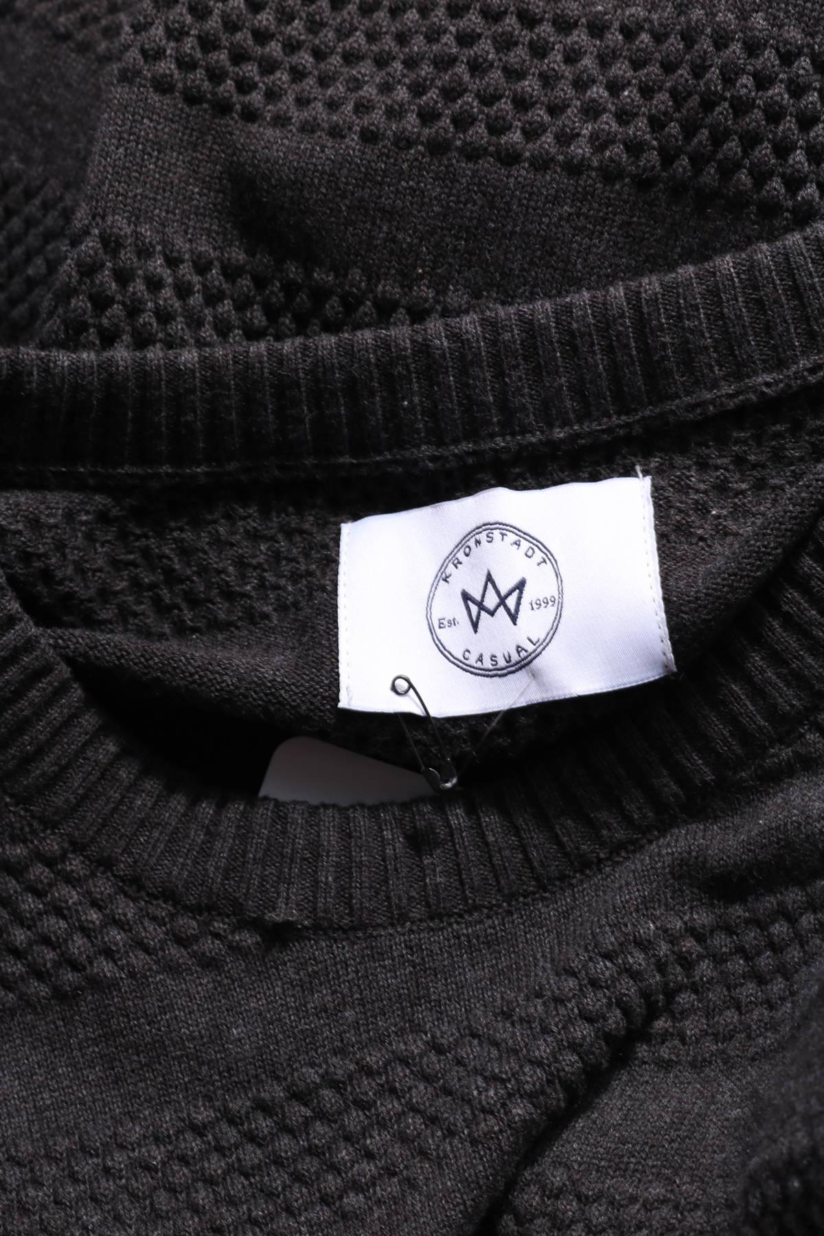 Пуловер KRONSTADT3