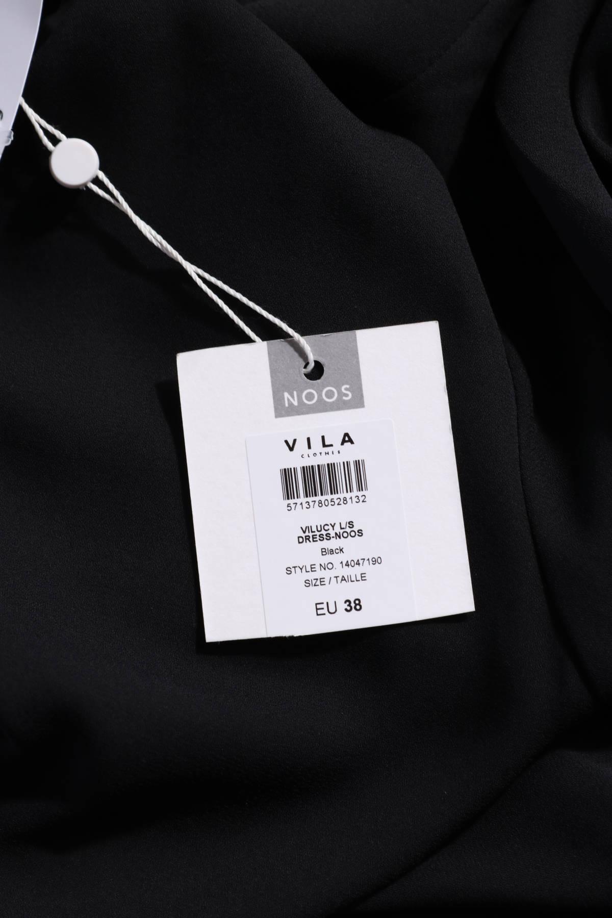 Официална рокля VILA3