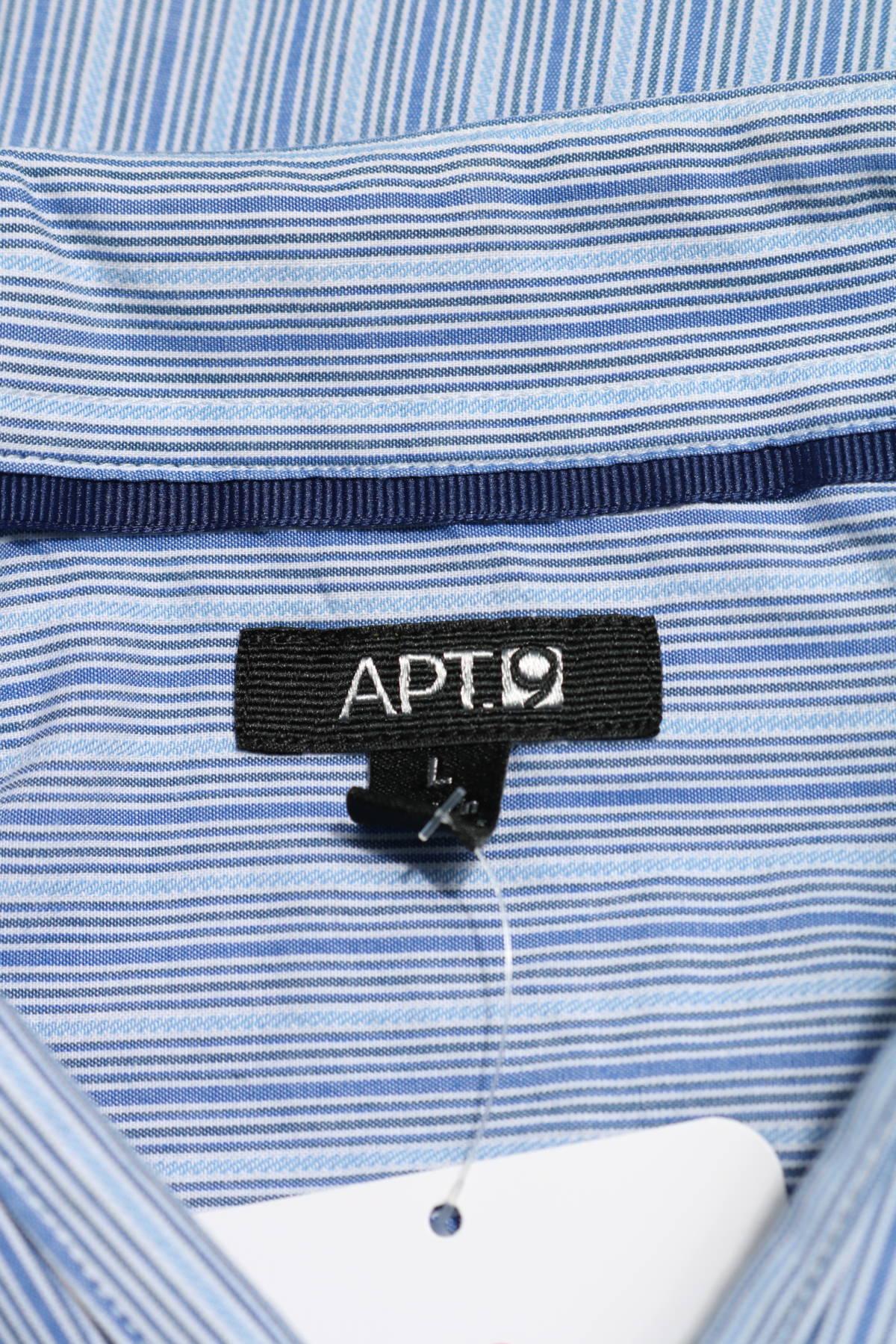 Риза APT.93