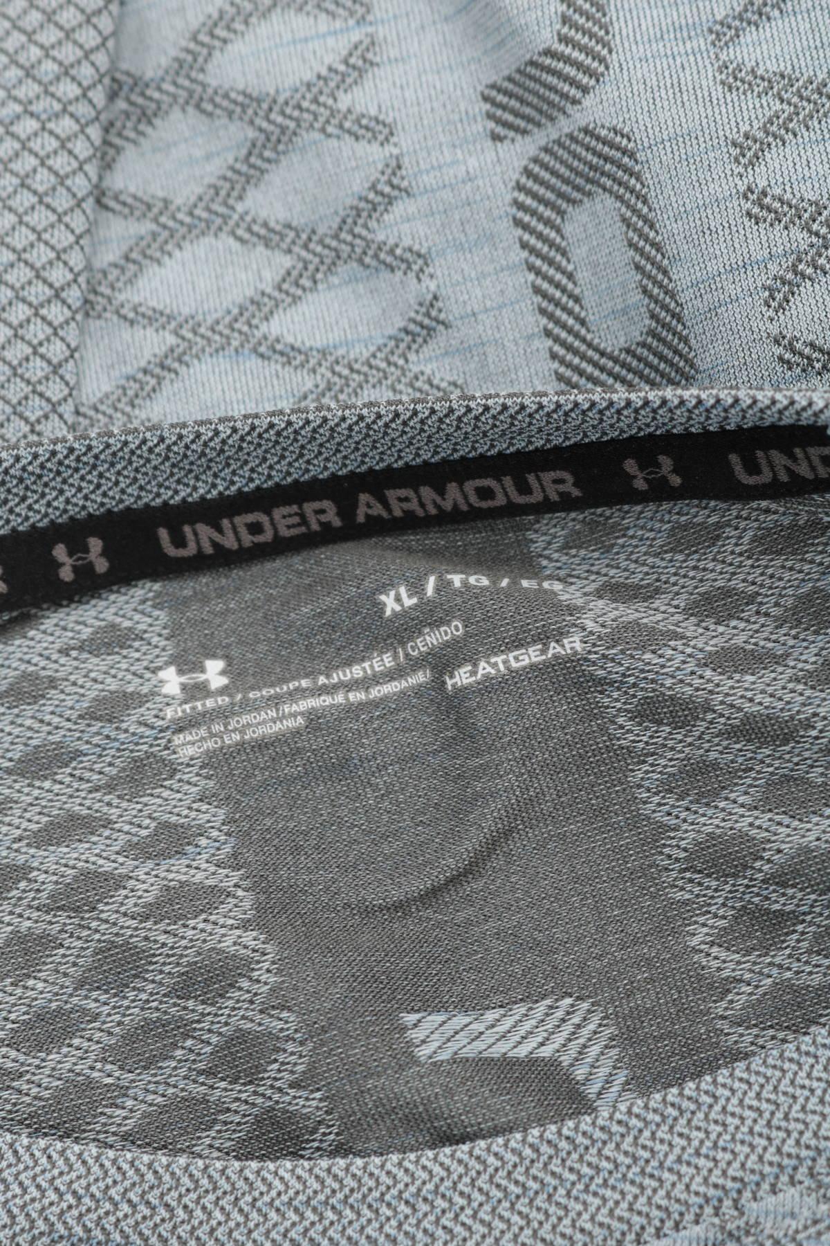Спортна блуза Under Armour3