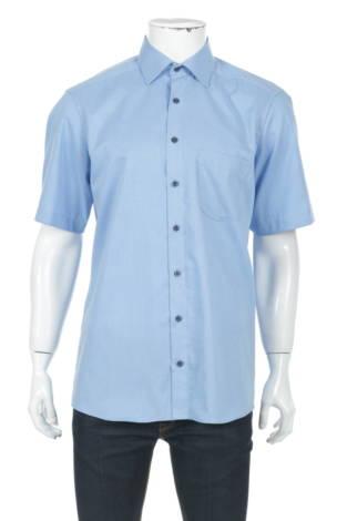 Риза ROYAL CLASS