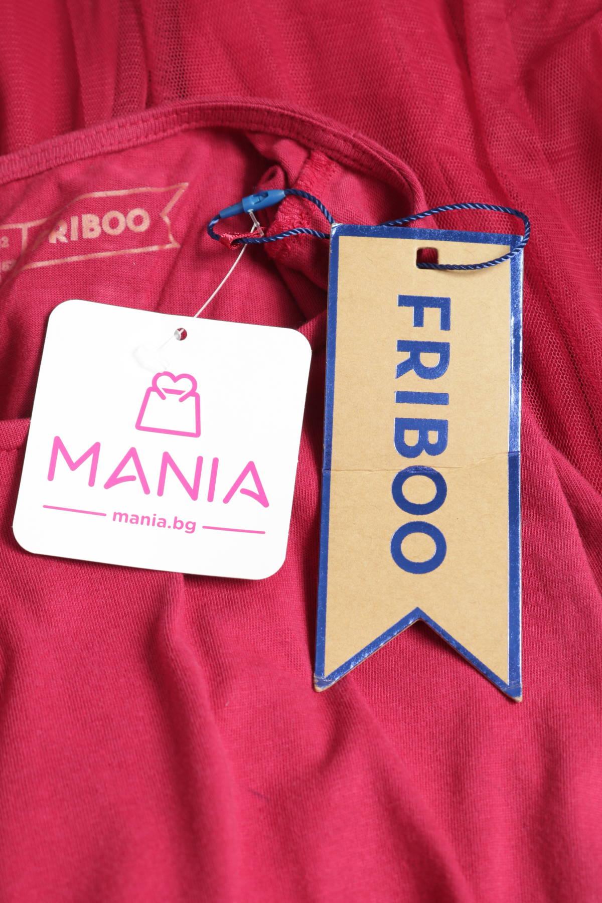 Детска рокля FRIBOO3