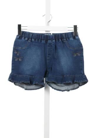 Детски къси панталони CATIMINI