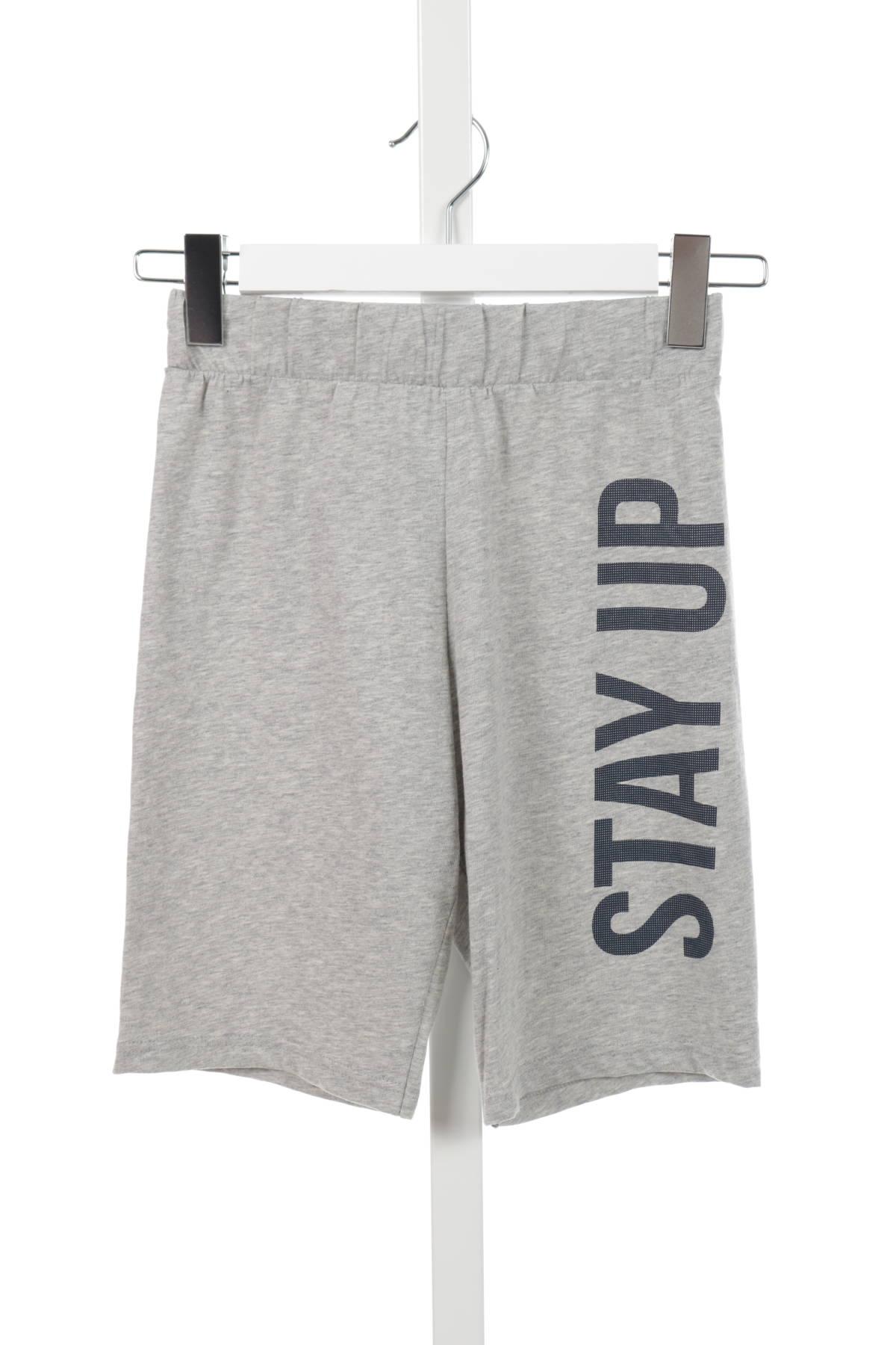 Детски къси панталони SANETTA1