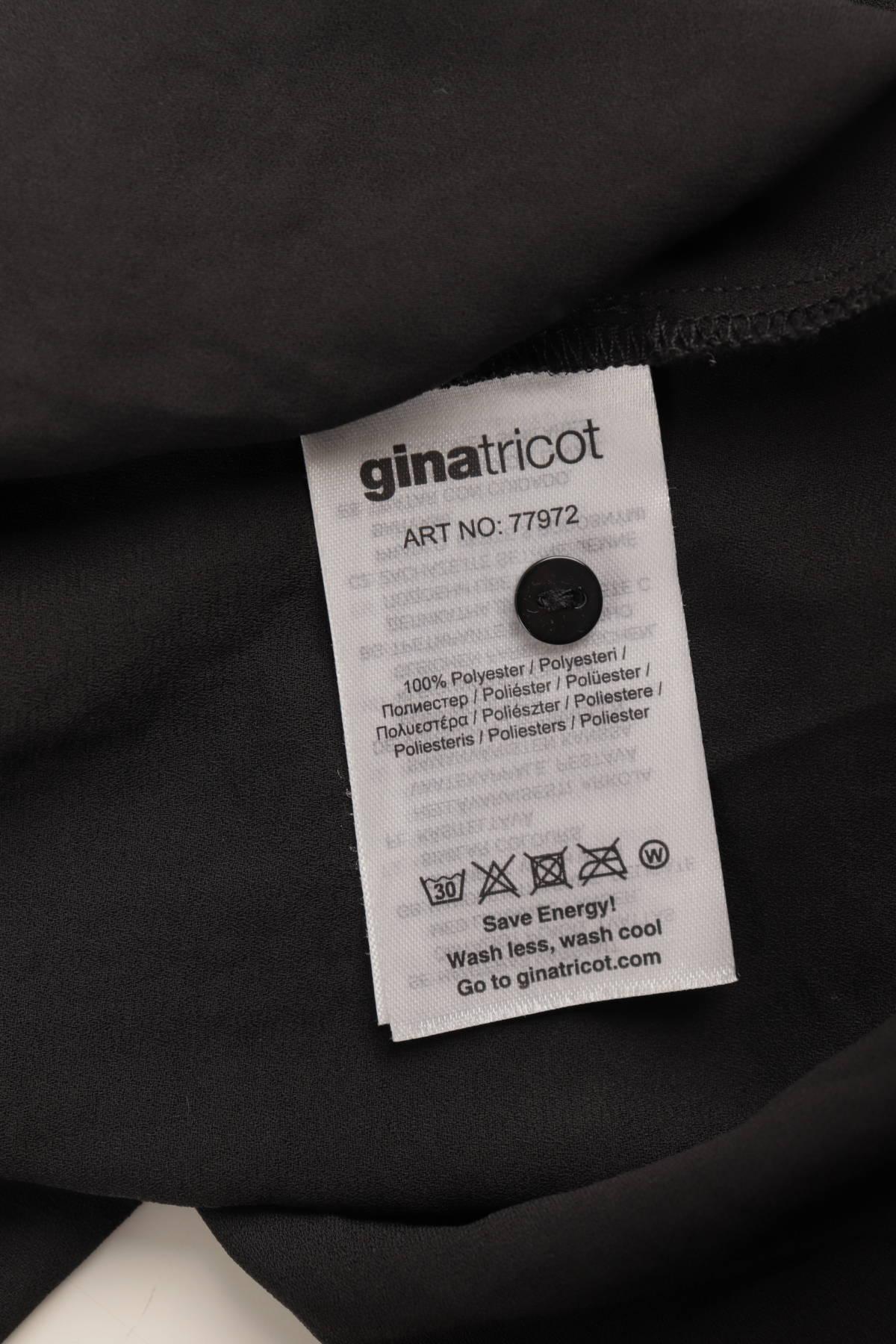 Блуза GINA TRICOT3