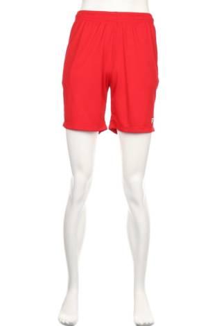 Спортни къси панталони FZ FORZA