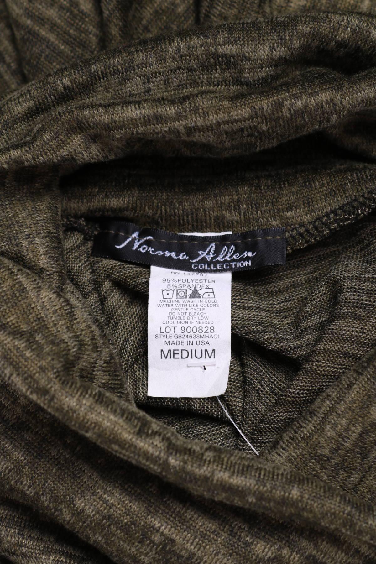 Пуловер NORMA ALLEN3