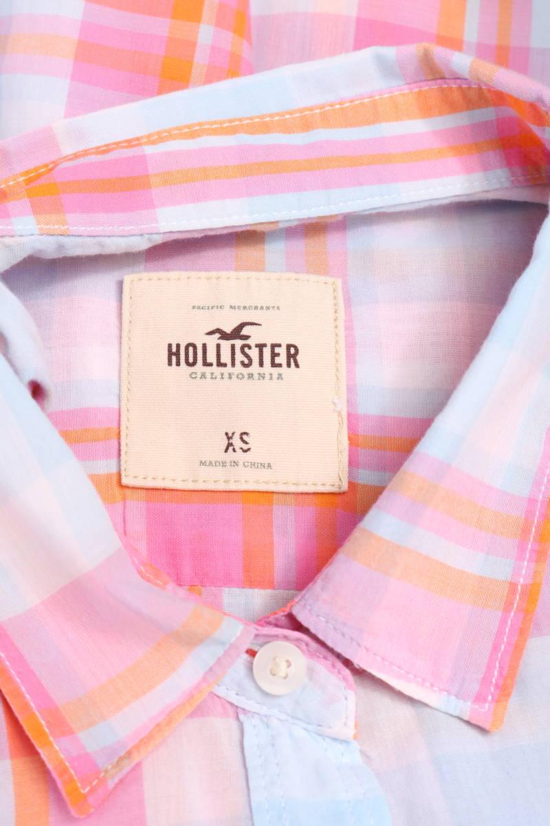Риза Holloway3