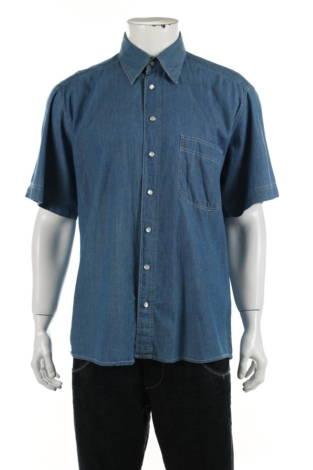 Риза Watsons