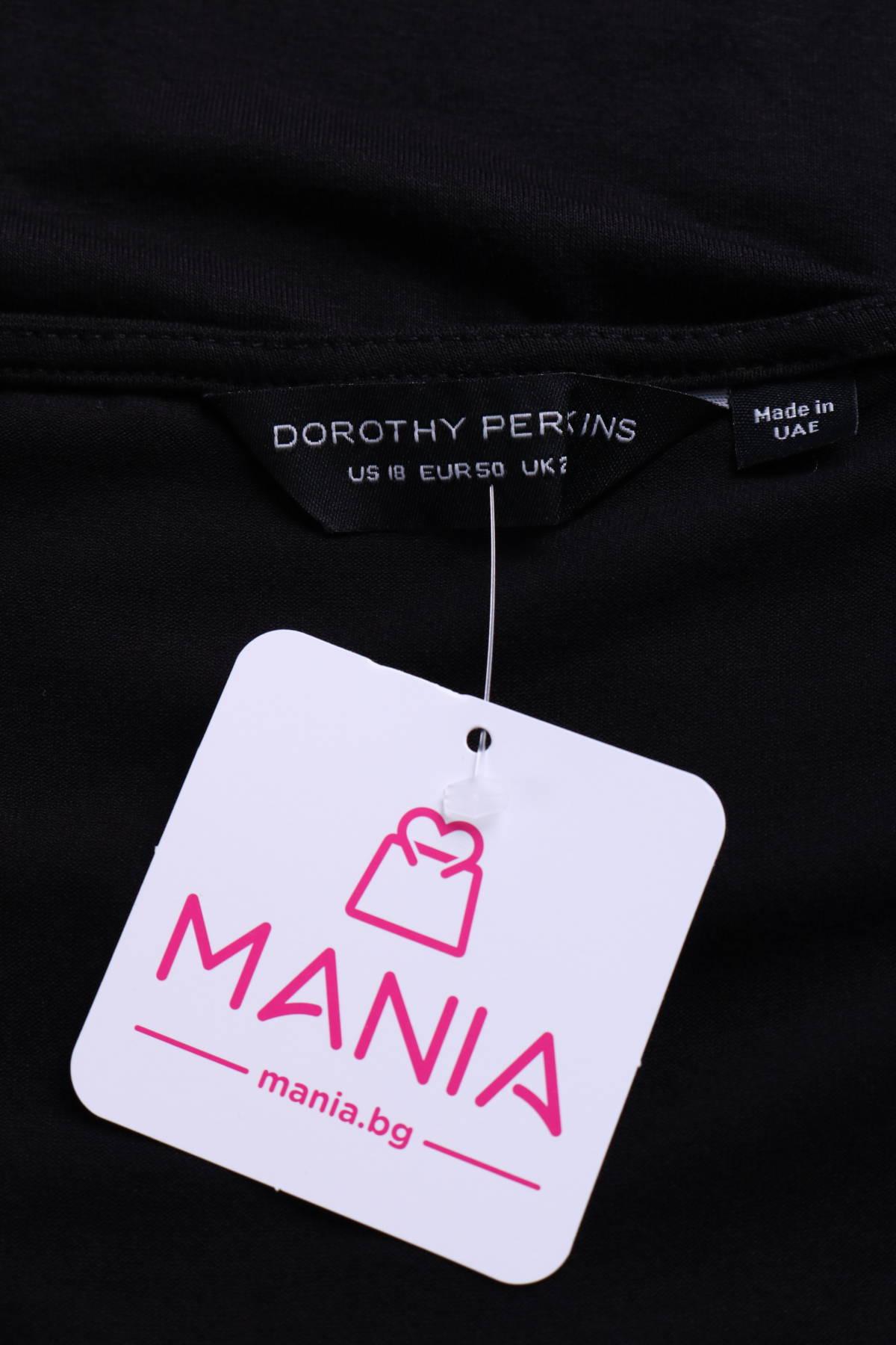 Блуза Dorothy Perkins3