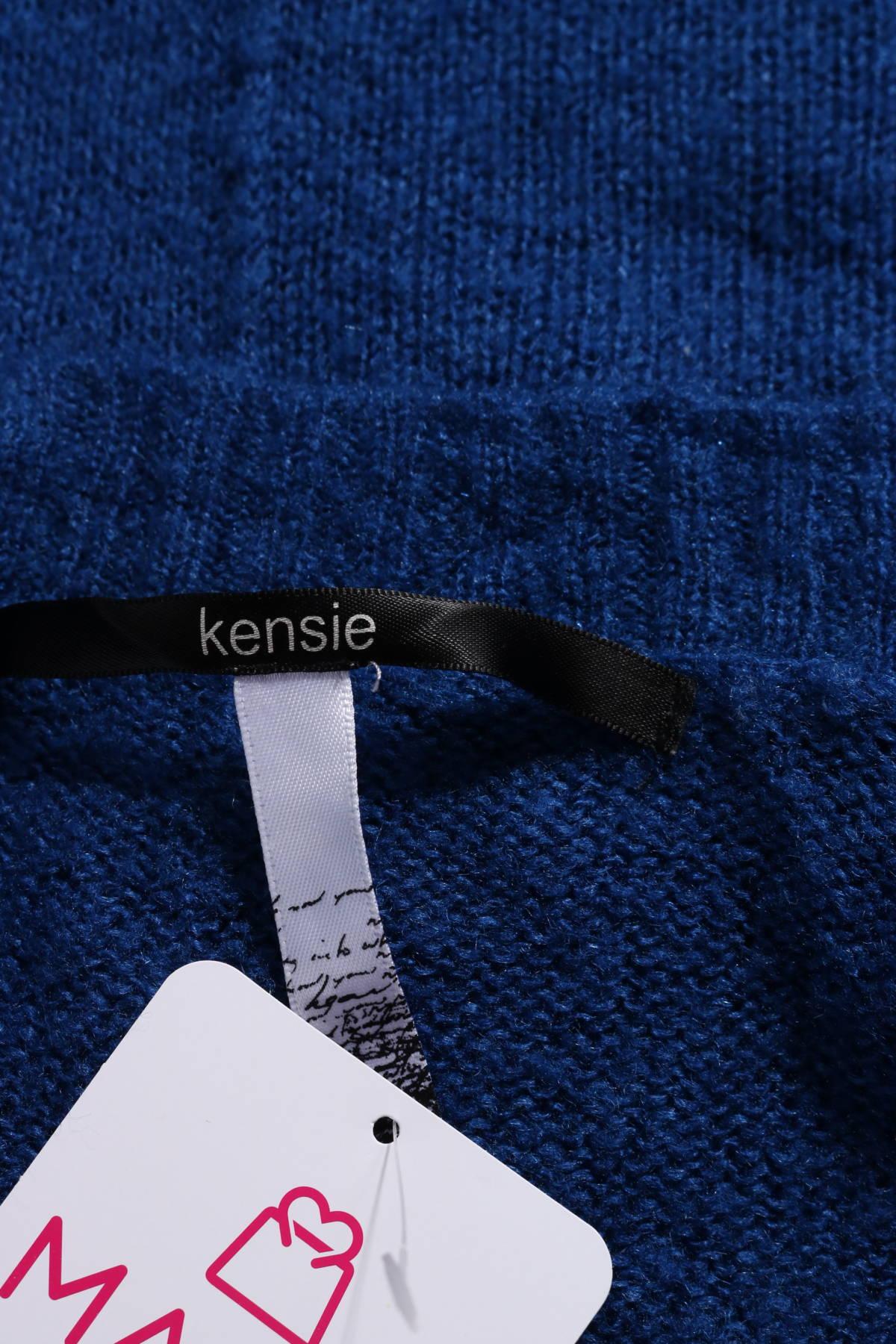 Жилетка KENSIE3