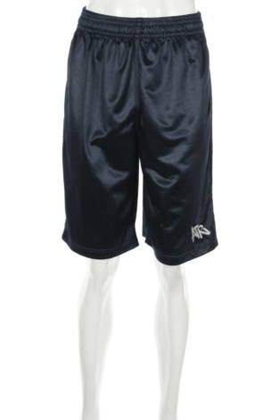 Спортни къси панталони ABOVE THE RIM