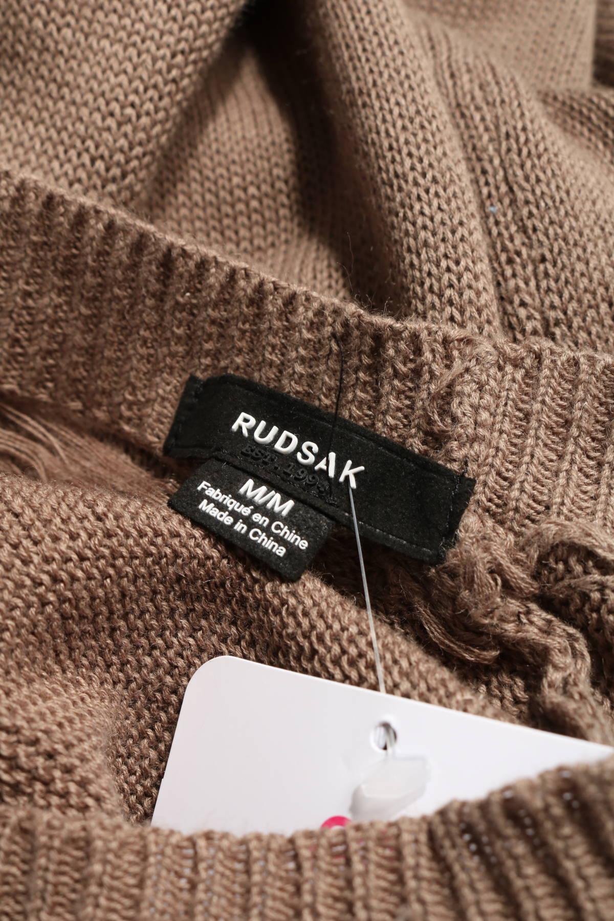 Ежедневна рокля RUDSAK3
