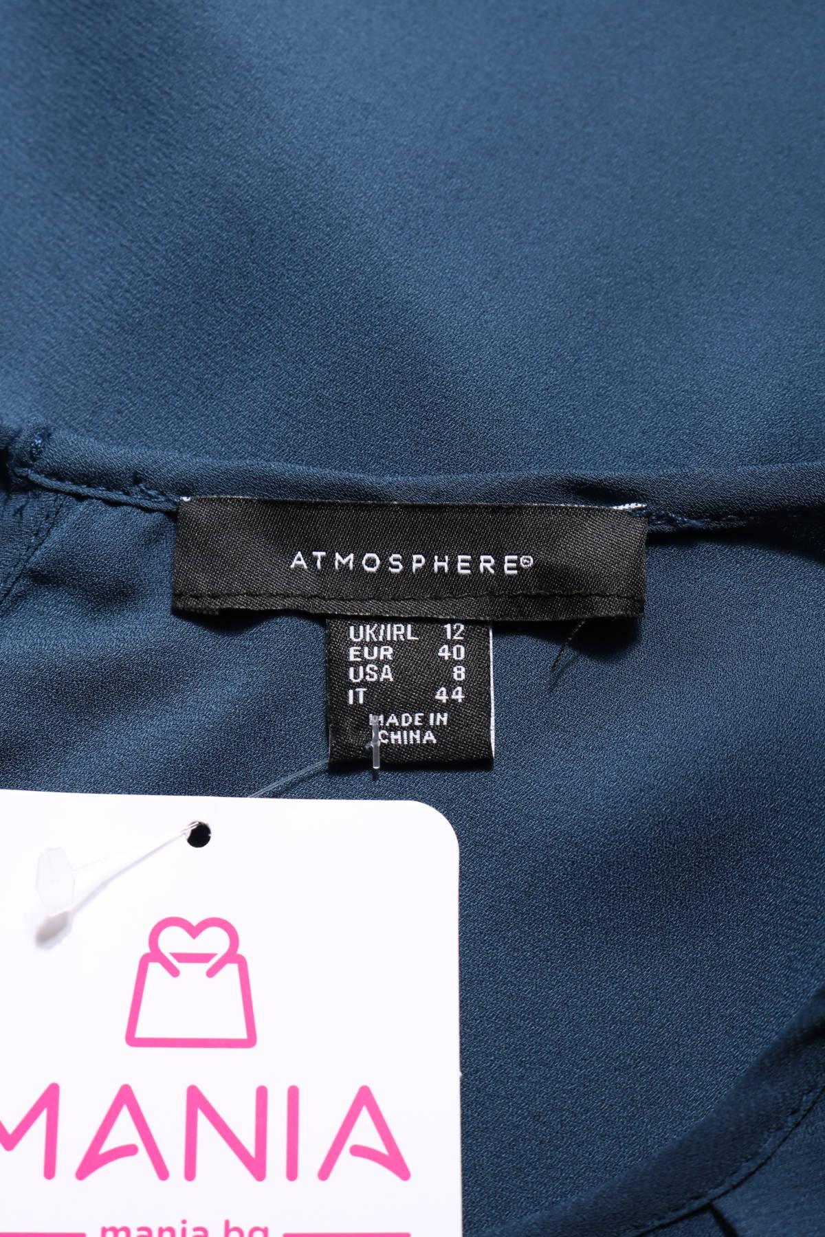 Блуза ATMOSPHERE3