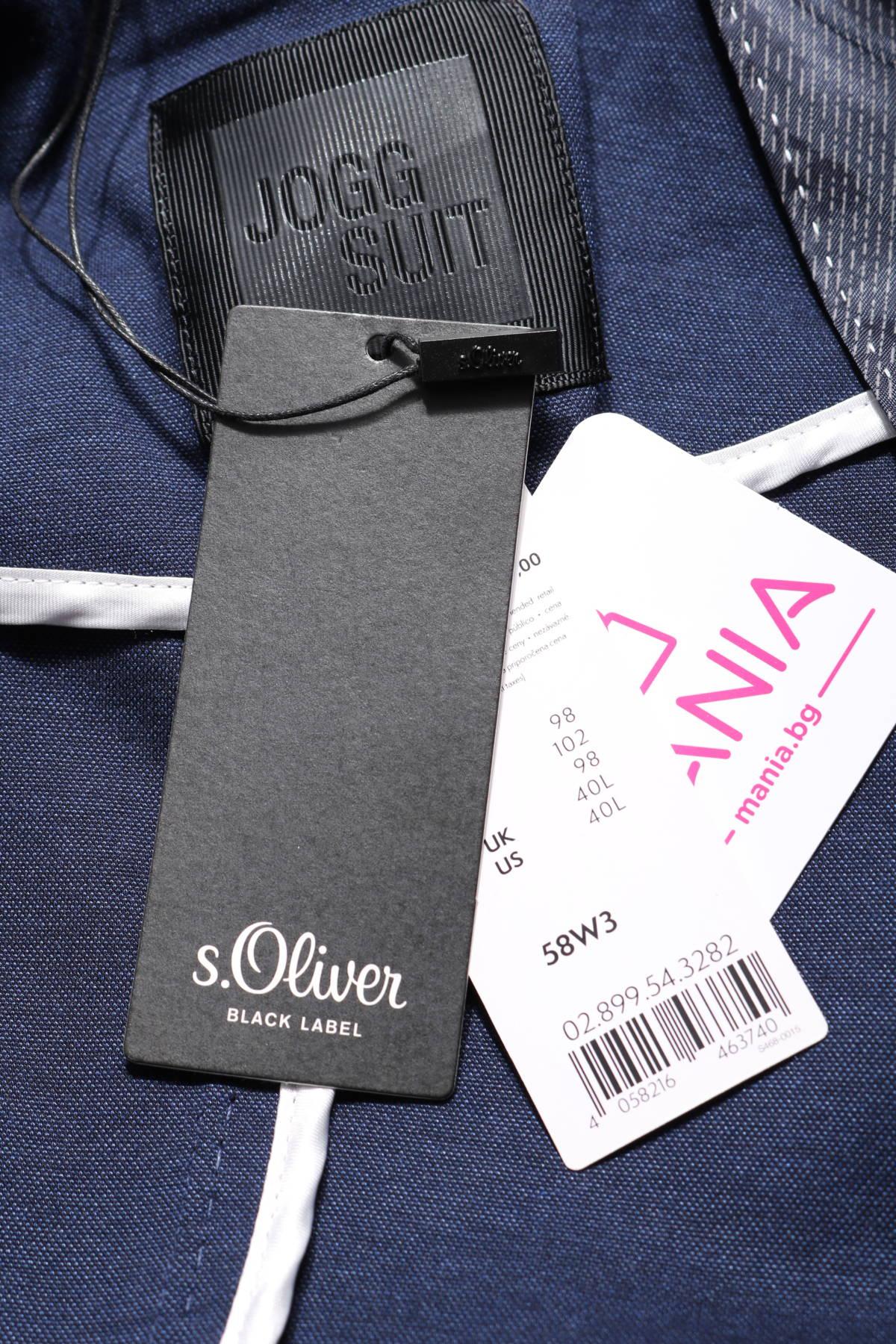 Спортно-елегантно сако S.Oliver3