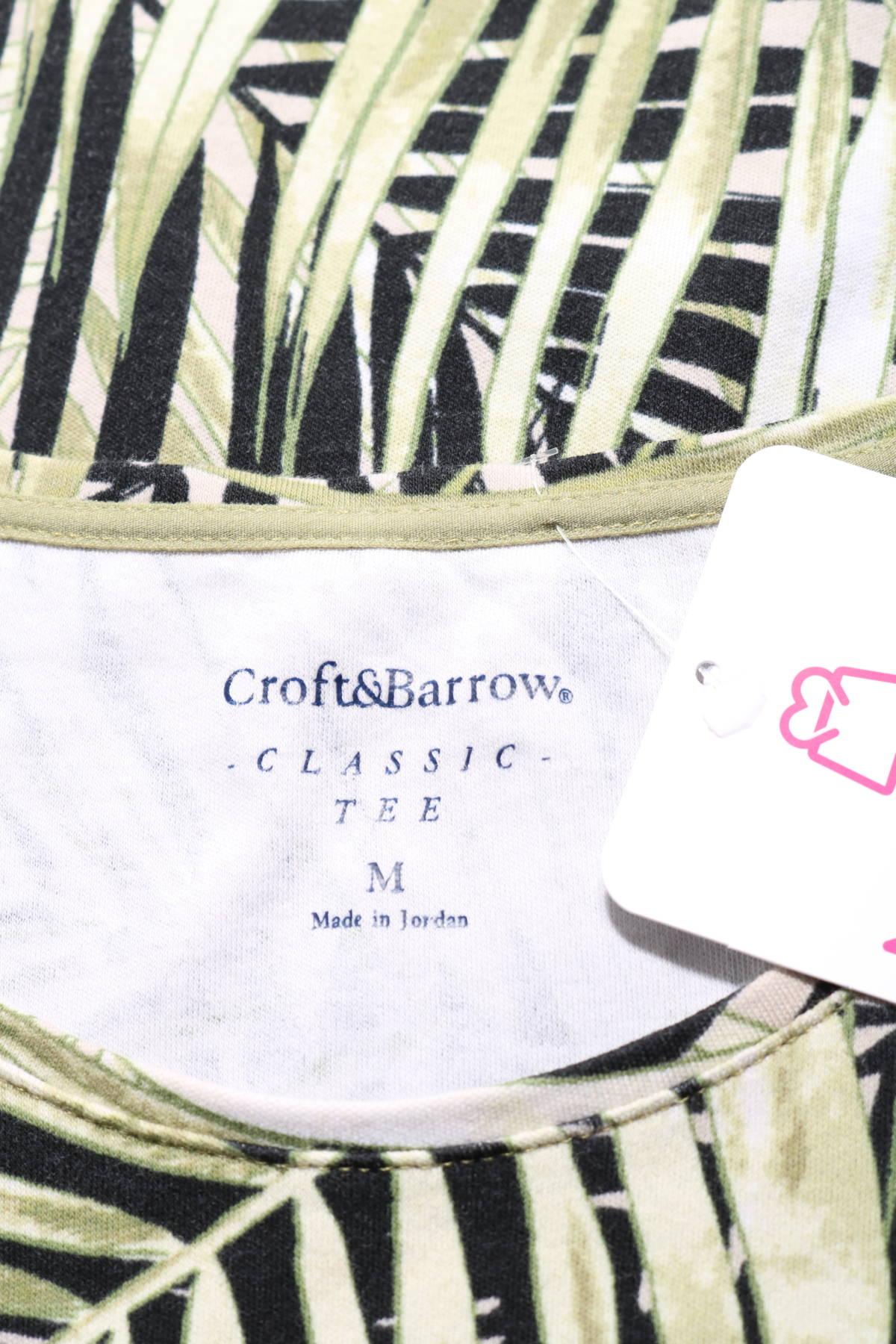 Тениска Croft & Barrow3