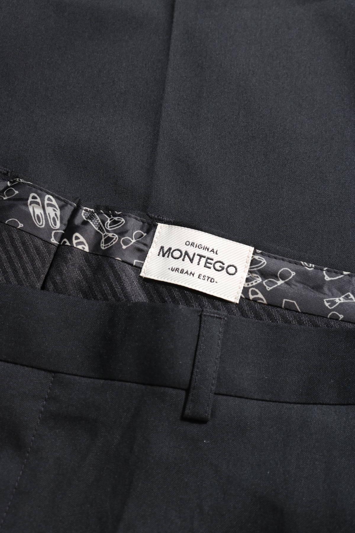 Официален панталон Montego3