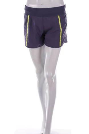 Спортни къси панталони Salomon